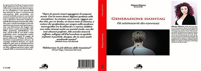copertina-generazione-hashtag1