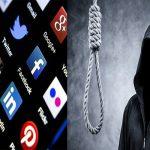 suicidio social